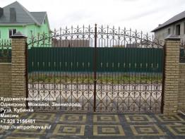 Ковка  Одинцово, Можайск, Звенигород, Голицыно, Ку публикация