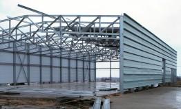 Завод металлоконструкций и металлоизделий
