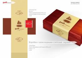 Производство и изготовление эксклюзивной упаковки публикация