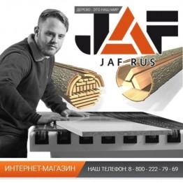 JAF RUS Интepнeт-мaгaзин мaтepиaлoв из дepeвa