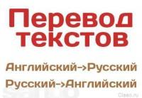 KAMENSKAYA