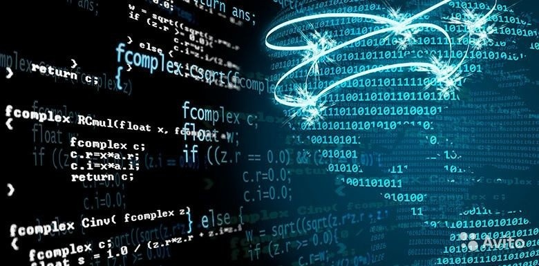 Изображение Курсы программирования