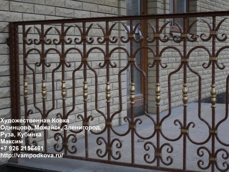 Изображение Ковка  Одинцово, Можайск, Звенигород, Голицыно, Ку