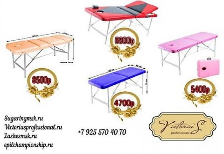 Изображение Купить стол для наращивания ресниц дешево