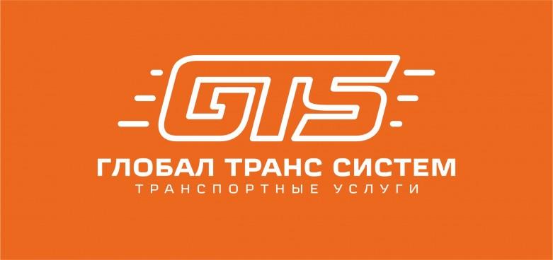 Изображение ГлобалТрансСистем
