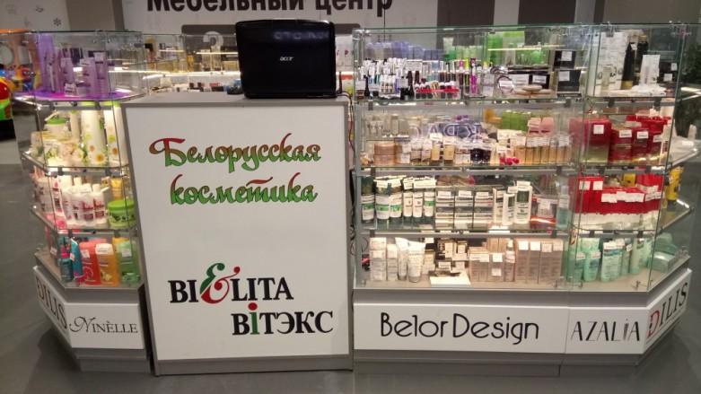 Изображение Белорусская косметика Красногорск